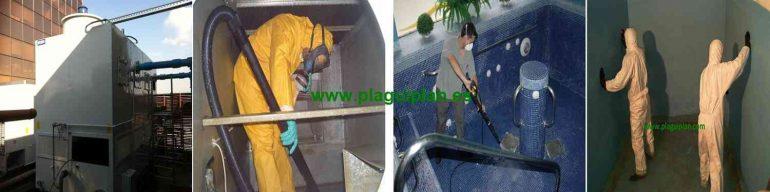 Control de legionella en sistemas de agua segun normativa